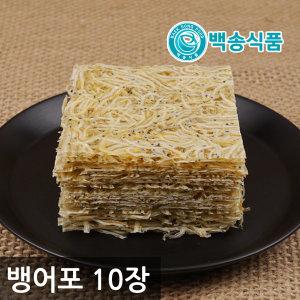 국내산 A+ 칼슘의제왕 햇 뱅어포 10장 실치/뱅어/간식