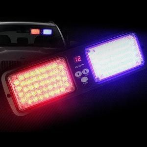 비상등 경광등 경고등 점멸등 싸이키 LED 12기능바이저