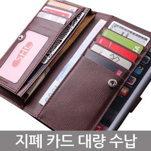 갤럭시S9 플러스 노트8 노트5 S8 V30 가죽 지갑 카드