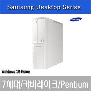 NTC-데스크탑5-DM500S7Z-AD2A-10HOME+기보드+마우스