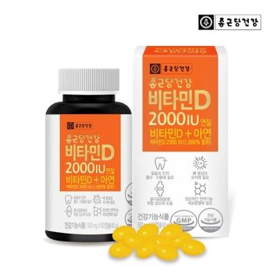 [종근당건강] 비타민D 2000IU 1병/아연/면역기능/세포분열/뼈건강