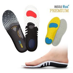 인솔플러스 기능성신발 스포츠 운동화깔창 충격흡수