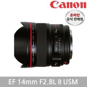 (캐논공식총판)정품 EF 14mm F2.8L II USM최신/빛배송
