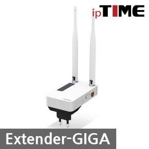 Extender-GIGA 기가비트 무선 AP 확장 리피터 증폭기