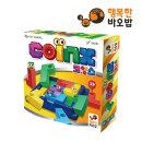 코잉스 (보드게임/1인게임/퍼즐게임/공간지각/장난감)