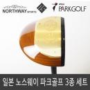 일본 정품 노스웨이 파크골프 4종세트 국내A/S서비스