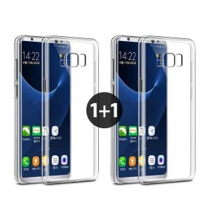 갤럭시S9 플러스 S10 S8 노트8 노트5 S7 아이폰7 투명