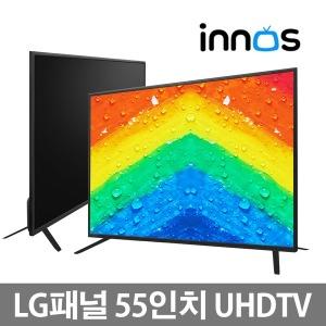 LG패널 이노스 55인치 UHD TV TV모니터 E5500UC