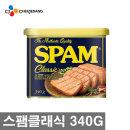 스팸 클래식 340g 프레스햄 리챔 소세지 런천미트