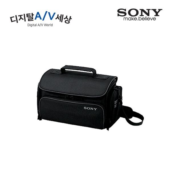 LCS-U30 소니코리아정품 캠코더가방