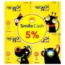 기탄영어 A단계 1-4 (전4권) 스마일캐시 5% 무료배송 기탄교육