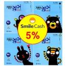 기탄영어 B단계 1-4 (전4권) 스마일캐시 5% 무료배송 기탄교육