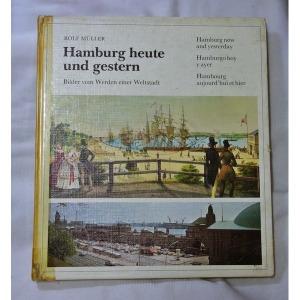 독일 함부르크 과거 그림과 현재 사진 비교 도록