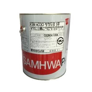 삼화 KSM 6030 5종 광명단크롬산아연 방청프라이머_4L