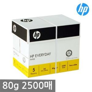 HP A4 복사용지(A4용지) 80g 2500매 1BOX/더블에이