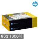 HP A4 복사용지(A4용지) 80g 1000매/더블에이