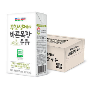 파스퇴르 무항생제 바른목장우유1000ml(10팩)