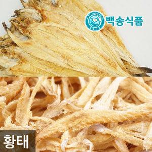백송식품 용대리황태포 황태채 황태머리 황태찜포