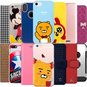 핸드폰 갤럭시S10 S9 플러스 S8 노트10 노트8 케이스
