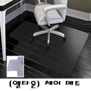 체어매트 바닥보호 의자 장판 바퀴긁힘 마루 보호시트