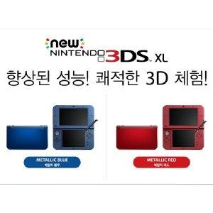 닌텐도 뉴 NEW 3DS XL 정식발매한글판 상태좋은중고