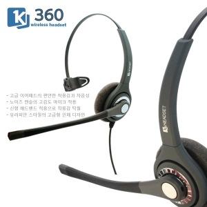 KJ360/전화기헤드셋/IP폰/스마트폰/TM용/콜센터헤드셋
