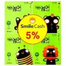 기탄영어 C단계 1-4 (전4권) 스마일캐시 5% 무료배송 기탄교육