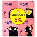기탄영어 D단계 1-4 (전4권) 스마일캐시 5% 무료배송 기탄교육