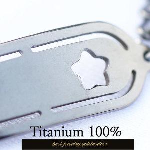 별스틱 티타늄 미아방지팔찌 무알러지 조카선물 소풍