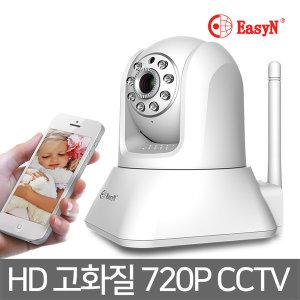 ES100G IP카메라 가정용 홈 CCTV 감시 보안