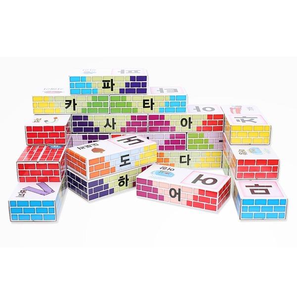 인지학습 종이벽돌블럭 7가지구성 제조사판매