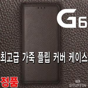 G6/G5/V10/V20/S7/S6/가죽/플립/지갑/정품/케이스