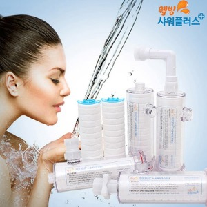 녹물제거필터 간편 연수기/정수필터 SF-150 샤워기용
