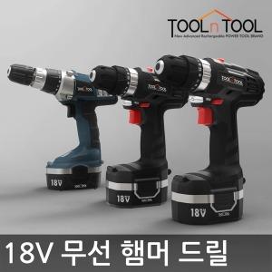 18V 충전햄머전동드릴 TNT-KJ18