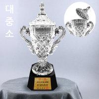 챔피언컵/트로피/홀인원/이글/싱글/우승컵/메달리스트