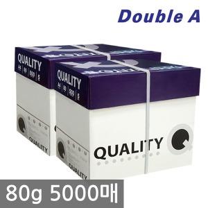 더블에이 퀄리티 A4 복사용지(A4용지) 80g 2BOX
