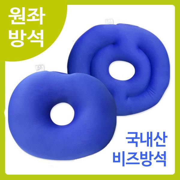원좌방석 도넛쿠션 비즈방석 국내산