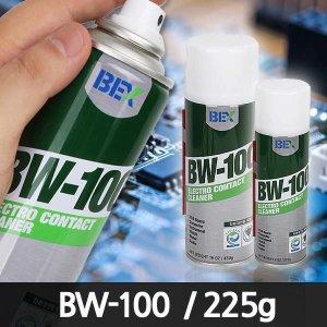 BW-100 전기 접점부활제 기판 세정제 225g BW100