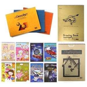 +특가전+전문가용 두꺼운 스케치북 크로키북 드로잉북