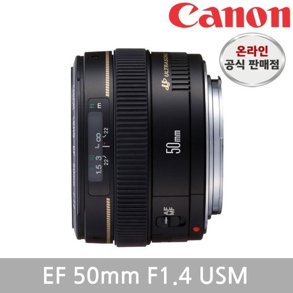 (캐논공식총판) 최신정품 EF 50mm F1.4 USM 빛배송