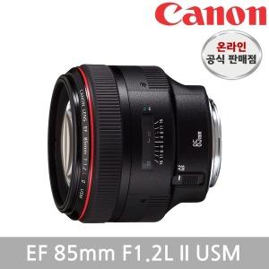 (캐논공식총판) 최신정품 EF 85mm F1.2L II USM빛배송