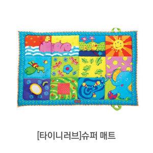 타이니러브 슈퍼매트/놀이매트/Tiny Love Super Mat