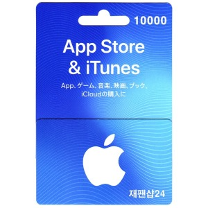 재팬샵24 - 일본 앱스토어 아이튠즈 카드 10000엔