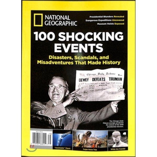 NATIONAL GEOGRAPHIC SPECIAL (월간) : 2016년 No 79  내셔널지오그래픽편집부