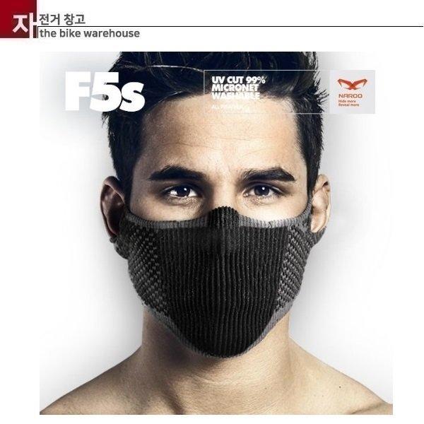 Naroo 마스크/F5s 마스크  먼지차단/필터링용