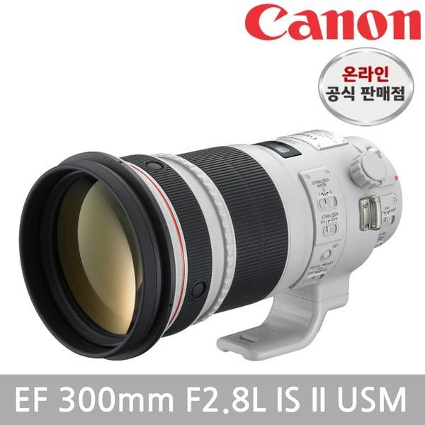 (캐논공식총판)정품EF 300mm F2.8L IS II USM(이벤트)