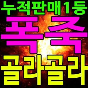 최고급 폭죽 불꽃놀이 이벤트 파티 로망캔들 막대폭죽