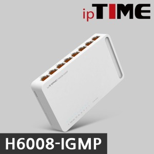 H6008-IGMP 기가비트 8포트 스위칭허브 ㅡ당일발송ㅡ
