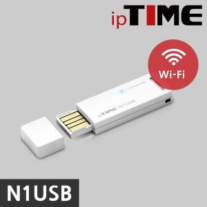 N1USB 와이파이 USB 무선랜카드 WiFi ㅡ당일발송ㅡ
