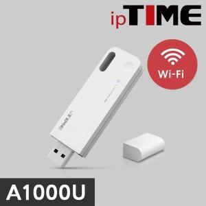 A1000U 와이파이 USB 무선랜카드 WiFi ㅡ당일발송ㅡ
